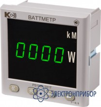 Ваттметр (1 порт rs-485, 1 аналоговый выход) PS194P-2X1T