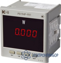 Ваттметр (базовая модификация) PS194P-9X1