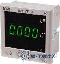 Варметр (1 порт rs-485, 1 аналоговый выход) PS194Q-2S1T