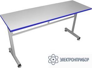 Стол приставной антистатический ПУС-015 ESD