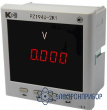 Вольтметр 1-канальный PZ194U-2K1