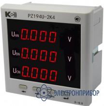 Вольтметр 3-канальный PZ194U-2K4