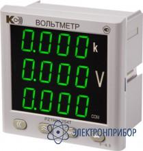 Вольтметр переменного тока, трехканальный (дополнительно 1 порт rs-485 modbus rtu; 4 дискретных входа; 3 релейных выхода) PZ194U-2S4T