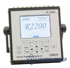 Многоканальный переносной прибор регистрации и анализа сигналов частичных разрядов в изоляции R2200