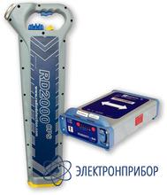 Трассопоисковый комплект RD2000+