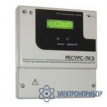Измеритель показателей качества электрической энергии Ресурс-ПКЭ-1.7-ви-S