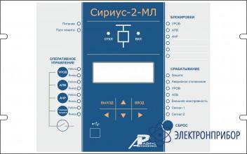 Микропроцессорное устройство защиты  (линий, тсн, двигателей и конденсаторных установок в сетях напряжением 6–35 кв) Сириус-2-МЛ-1А-220В DC-И3