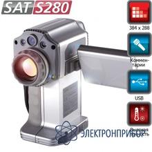 Тепловизор SAT-280
