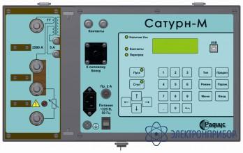Устройство для проверки автоматических выключателей (до 2 ка) САТУРН-М