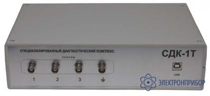Специализированный диагностический комплекс СДК-1Т