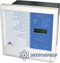Микропроцессорное устройство защиты статорных цепей генераторов малой и средней мощности Сириус-ГС