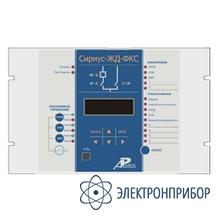 Микропроцессорное устройство защиты фидера контактной сети напряжением 27,5 кв в составе тяговых подстанций электрифицированных Сириус-ЖД-ФКС