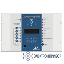 Микропроцессорное устройство защиты релейной защиты фидера продольного электроснабжения электрифицированных железных дорог Сириус-ЖД-ФПЭ