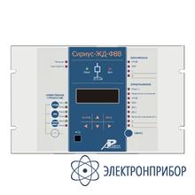 Микропроцессорное устройство защиты фидера выключателя ввода напряжением 27,5 кв в составе тяговых подстанций электрифицированны Сириус-ЖД-ФВВ