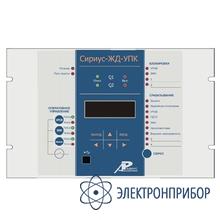 Микропроцессорное устройство защиты устройства поперечной компенсации Сириус-ЖД-УПК