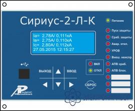 Реле тока Сириус-2-Л-К-1А-110В-И1