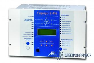 Устройство регулирования напряжения трансформатора Сириус-2-РН