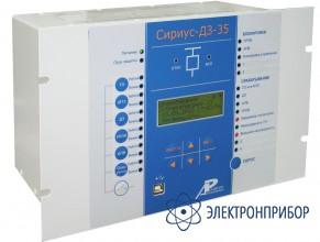 Микропроцессорное устройство дистанционной защиты для линий 35 кв Сириус-ДЗ-35