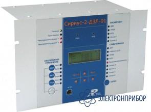 Микропроцессорное устройство основной защиты Сириус-2-ДЗЛ-01