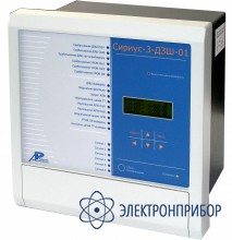 Микропроцессорное устройство защиты дифференциальной защиты шин 110 (220) кв Сириус-3-ДЗШ-01