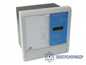 Микропроцессорное устройство защиты и автоматики секционного (шиносоединительного) выключателя 110 - 220 кв Сириус-3-СВ