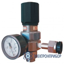 Стабилизатор высокого давления газа СВДГ