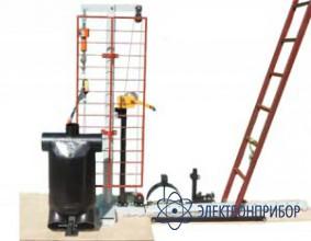 Стенд механических испытаний принадлежностей для ведения работ на высоте СВМ-10