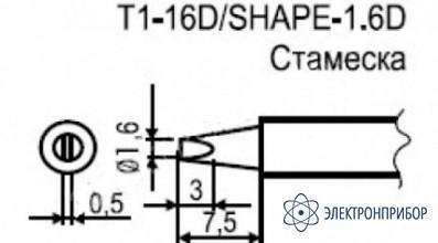 Паяльные сменные композитные головки для станции 941 T1-16D