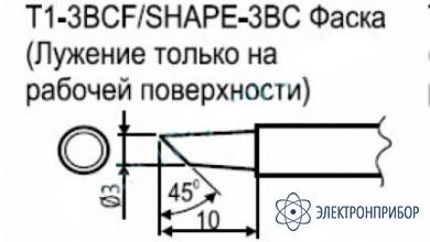 Паяльные сменные композитные головки для станции 941 T1-3BCF