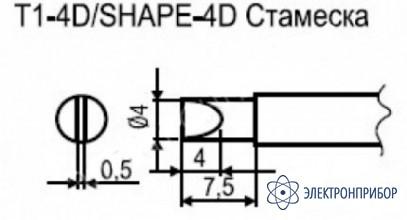 Паяльные сменные композитные головки для станции 941 T1-4D