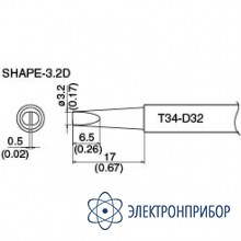 Сменная головка для hakko dash fx-650 T34-D32