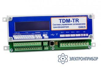 Система управления охлаждением силовых трансформаторов (110 кв) TDM-TR