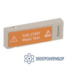 Модуль-маски телекоммуникационных сигналов TDS3TMT