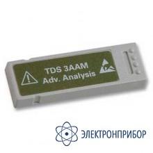 Модуль расширенного математического анализа TDS3AAM