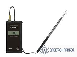Портативный измеритель скорости потока воздуха ТТМ-2-01