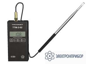 Портативный измеритель скорости потока воздуха ТТМ-2-02