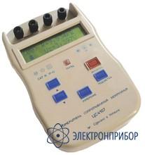 Многофункциональный измеритель сопротивления заземления с цифровым отсчетом ЦС4107