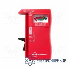 Прибор для проверки батарей BAT-250-EUR