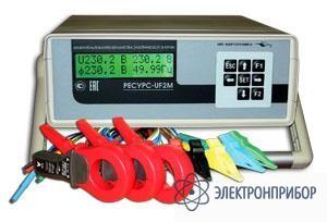 Измеритель показателей качества электрической энергии Ресурс-UF2M-4Т52-5-100-1000