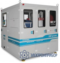 Установка испытания генераторов УИГ-35/70/100-750