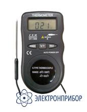 Термометр цифровой DT-1306