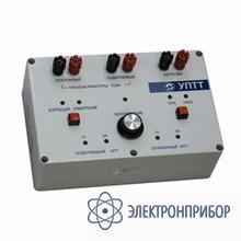 Устройство для поверки трансформаторов тока  5а/1а УПТТ