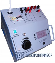 Устройство проверки простых защит УПЗ-450/200