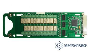 20-канальное устройство расширения измерительных входов в7-78/1 Сканер 20 (В7-78/1)