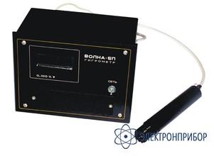 Гигрометр Волна-5П