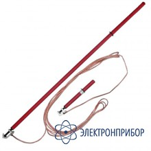 Заземление переносное для воздушных линий однофазное до 35кв с одной штангой ЗПЛ-35Н-1 (сеч. 50мм2)