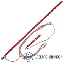 Заземление переносное для воздушных линий однофазное до 35кв с одной штангой ЗПЛ-35Н-1 (сеч. 95мм2)