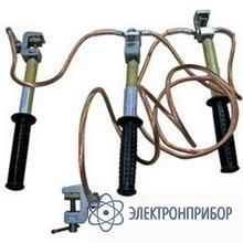 Заземление переносное подстанционное ЗПП-1-3/3-16