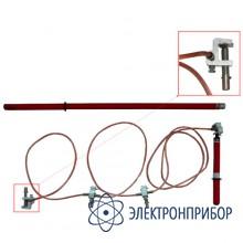 Заземление переносное для распределительных устройств 3-х фазное до 15кв с одной штангой ЗПП-15Н (сеч. 25мм2)