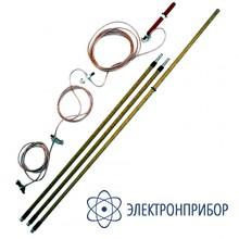 Заземление переносное для распределительных устройств 3-х фазное до 500кв с одной штангой ЗПП-500Н (сеч. 25мм2)